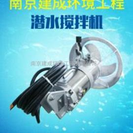 上海潜水搅拌机1.5KW 不锈钢潜水搅拌机厂家 建成直销