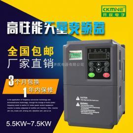 原厂正品:KM7000-5.5KW矢量变频器 压痕机变频器