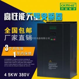 KM7000-G 45KW矢量变频器 破碎机专用变频器