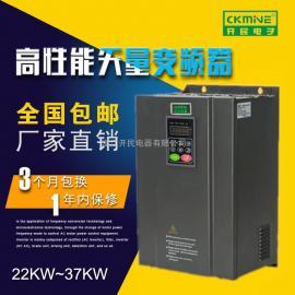 KM7000-22KW矢量变频器 注塑机专用变频器