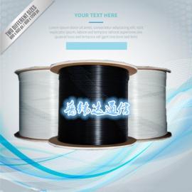 室外皮线光缆 稳定安全可靠通信线缆