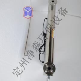 小功率紫外线消毒器JM-UVC-150紫外线杀菌器