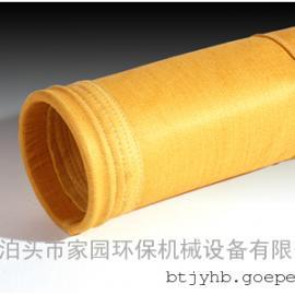 泊头家园常温除尘布袋涤纶针刺毡滤袋近期批发价格
