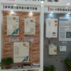 广西能率原装进口热水器能率高端别墅热水器24升室内室外机