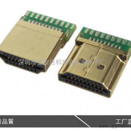 HDMI夹板公头(带PCB板-板上19P焊线)镀金公头