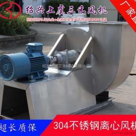三禾SUS304不锈钢离心式联轴器传动 防腐离心风机