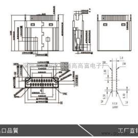 板厚1.0夹入式(夹板1.0HDMI公头)~镀金高清连接器