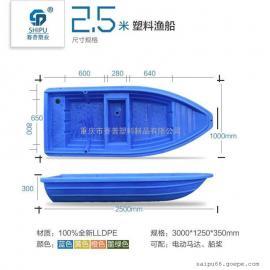 重庆塑料渔船厂家 带船桨2.5米渔船双层安全塑料船