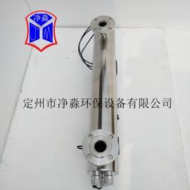 紫外线消毒器JM-UVC-450紫外线杀菌器水处理设备