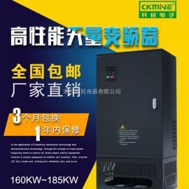 KM7000-G 185KW国产变频器 风机专用变频器