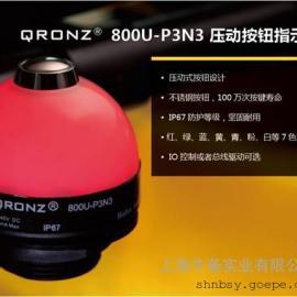 上海 压动按钮指示灯