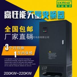 KM7000-G 220KW通用��l器 起重�C�S米��l器