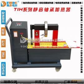 厂家GJW-11轴承加热器现货促销
