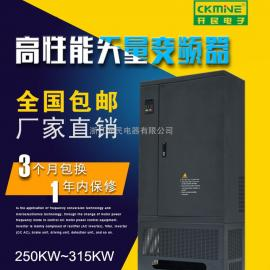 KM7000-G 250KW国产变频器 起重机械变频器