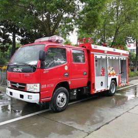 上民用牌的2吨东风消防车|国五东风2吨水罐消防车价格