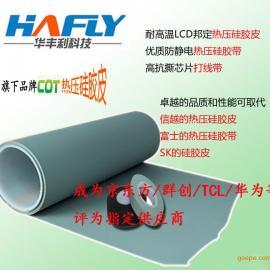 四川热压硅胶皮|FOG硅胶皮|COG硅胶皮