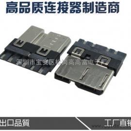 (3.0-MICRO-USB)焊线公头~10P线端连接器