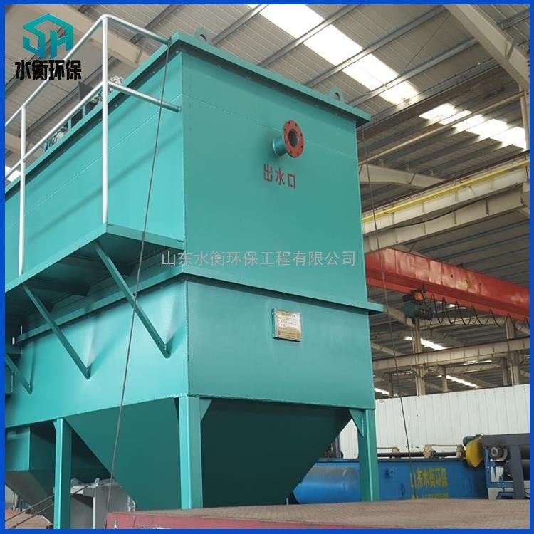 SH专业生产 絮凝沉淀池 高效处理污水中的悬浮物 胶状物等