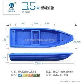 南充塑料船价格 南充塑料渔船带活鱼舱