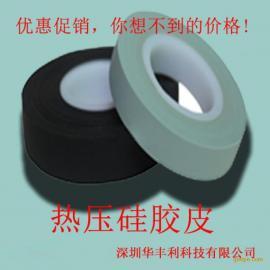 国产0.3mm黑色硅胶皮,富士ACF热压硅胶皮,耐高温硅胶皮