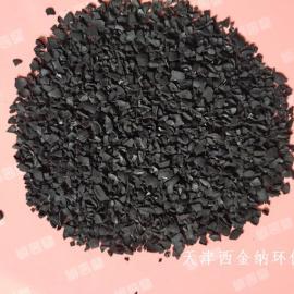 天津椰壳活性炭价格