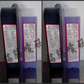 进口喷码机通用油墨依玛士油墨食品包装喷码机墨水9175及其他