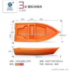 塑料冲锋舟 重庆冲锋舟厂家型号