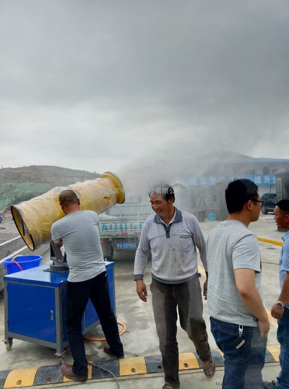 30米建筑工地除尘喷雾机 降尘雾炮机厂家直销价格优惠