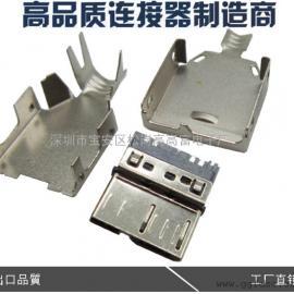 (3.0-MICRO-USB-三件套)焊�公�^~10P�端