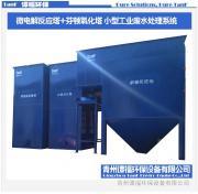 谭福环保 芬顿氧化池 化工废水处理设备