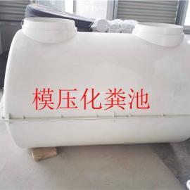 庆阳玻璃钢化粪池价格 生产玻璃钢厂家 1立方多少钱