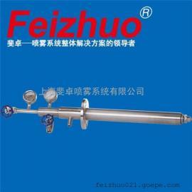 雾化喷枪、上海斐卓Feizhuo、进口雾化喷枪