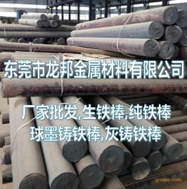 厂家直销QT500-7球墨铸铁,灰口铸铁HT250