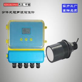 超声波液位计 分体式 物位计 污水专用液位计 超声波变送器