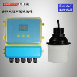 超声波液位计 分体式防腐型污水分体式超声波物位计生产厂家