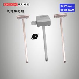 风速变送器 空调通风风量风速风速传感器 管道风速传感器