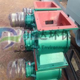 供应成都DN250星型卸料器 旋转卸灰阀 星型下灰器规格全