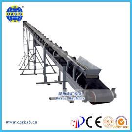 矿山输送机皮带输送机固定输送机 可组合输送机