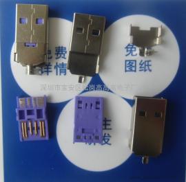 USB公�^(A型三件套)紫色大�流~可�^5A�流