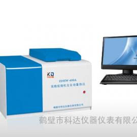 江苏高精度微机全自动量热仪,江苏煤炭化验设备价格
