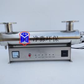 冷库水处理紫外线消毒器JM-UVC-375紫外线杀菌器