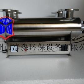 办公大楼紫外线消毒器JM-UVC-450紫外线杀菌器