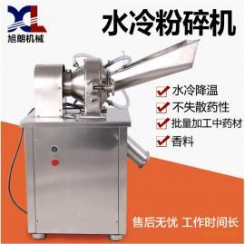 郑州旭郎WN-200+中药材粉碎机,水冷粉碎机价格,香料打粉机