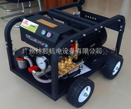清远电动高压清洗机 500公斤清洗机价格 冷凝器疏通机