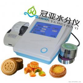面包水分活度检测仪技术参数与价格/报价