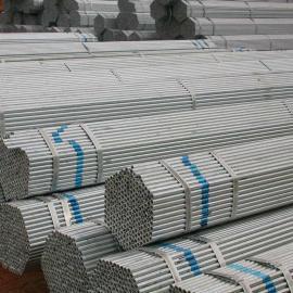 云南镀锌管生产厂家
