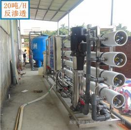 反渗透设备厂家二级反渗透纯水机 医院用纯化水设备