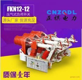 10KV触怒式压力保险丝FKRN12-12D厂家直销