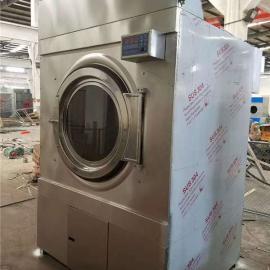 宾馆全自动烘干机 50公斤酒店宾馆洗衣房专用布草烘干机价格