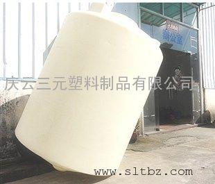 2吨锥底塑料桶2000升化个塑料桶食品塑料桶德州市厂家直销